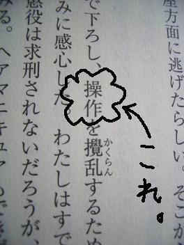 f0000114_1650443.jpg