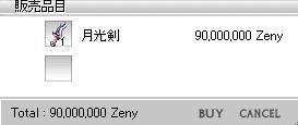d0005823_13305726.jpg