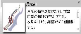 d0005823_13444725.jpg