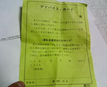 f0046325_14581570.jpg