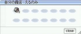 f0098925_1637331.jpg
