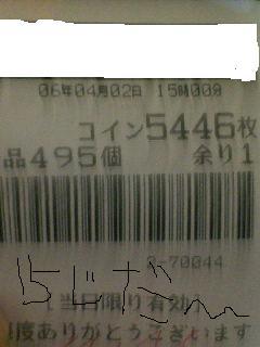 f0065228_23132562.jpg