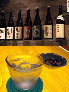 creative-sushi NOBU (カリフォルニアロールのお店)_a0033733_1464920.jpg