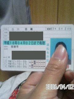 f0057634_0353165.jpg