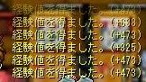 d0022240_10453948.jpg