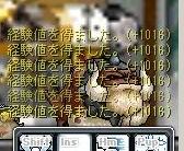 d0022240_10492856.jpg