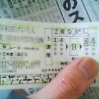 f0060144_1649223.jpg