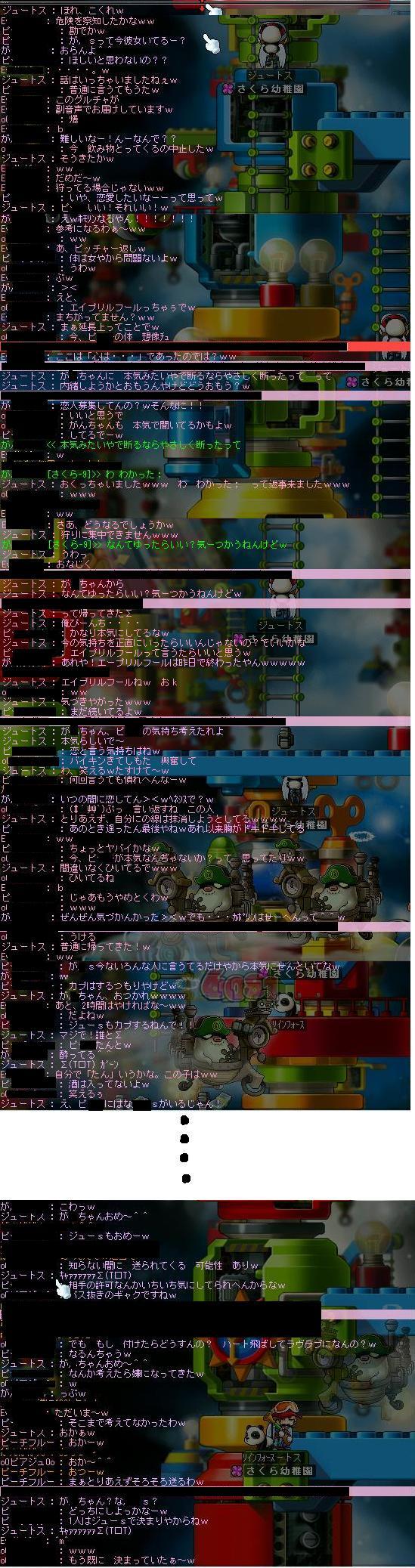 f0032647_22363270.jpg