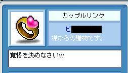 f0032647_22413474.jpg