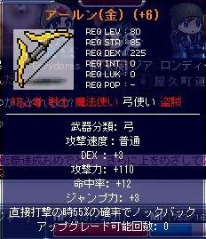 f0106647_13515311.jpg