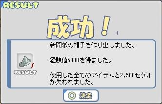 b0043454_15355571.jpg