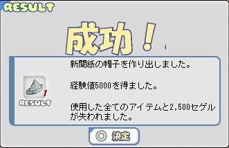 b0043454_15373569.jpg