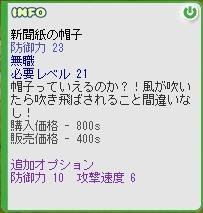 b0043454_1544265.jpg