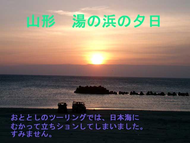 f0021855_18335315.jpg