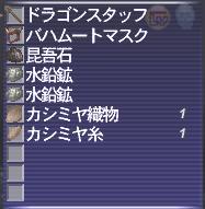 b0065558_18164100.jpg