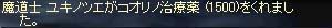 b0048563_162905.jpg