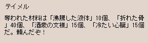 b0069164_18515785.jpg