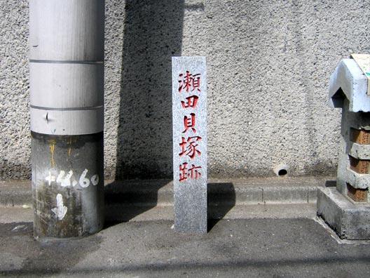 大山道と行火坂_f0091067_17173215.jpg