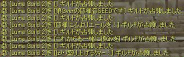a0062769_945980.jpg