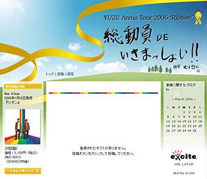 f0052074_13445551.jpg