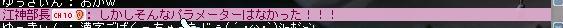 f0041977_18404585.jpg