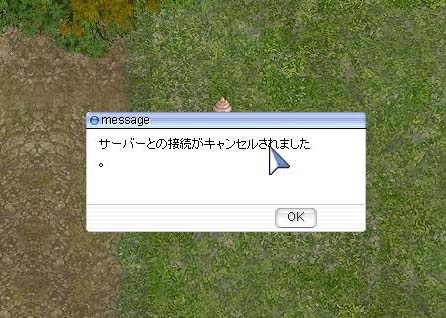 d0022781_22303215.jpg