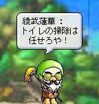 f0103681_22213747.jpg