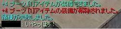 d0064984_05586.jpg