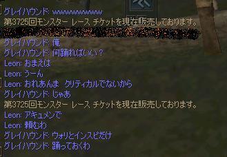 f0100787_1185836.jpg