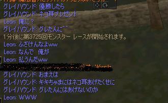 f0100787_1191168.jpg