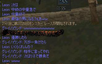 f0100787_11942.jpg