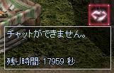 c0069888_19543825.jpg