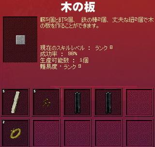 d0035190_2046551.jpg
