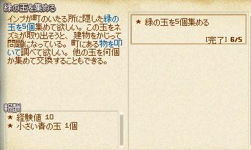 d0035190_20542025.jpg