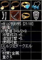 f0072901_0265279.jpg