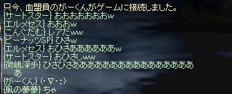 f0072901_08414.jpg