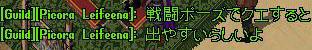 f0028415_23102745.jpg