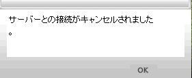 d0005823_1853459.jpg