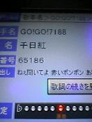 f0107027_12295473.jpg