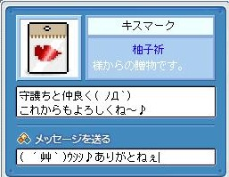 f0102630_2143275.jpg