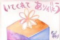 b0038037_20543071.jpg