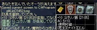 a0051438_23521937.jpg