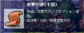 f0106647_22185275.jpg