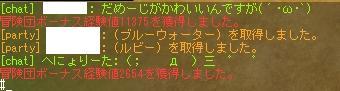 b0043454_3352348.jpg