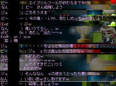 e0020055_1244570.jpg