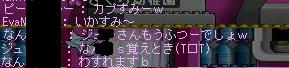 e0020055_134319.jpg