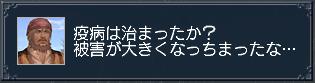 f0067658_1365759.jpg