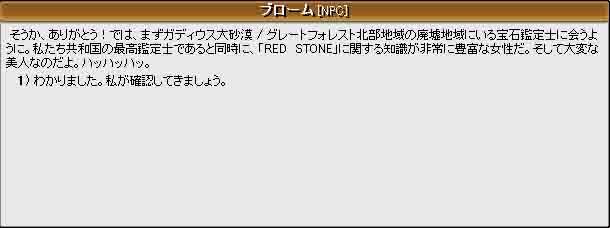 f0016964_20101775.jpg