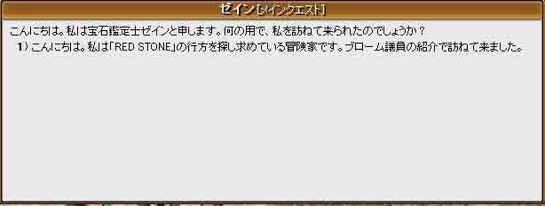 f0016964_20104393.jpg