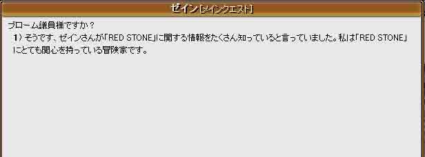 f0016964_20104968.jpg